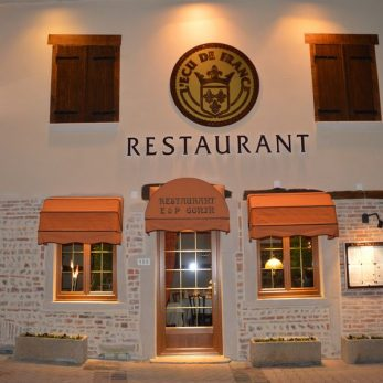 Restaurant L'Ecu de France